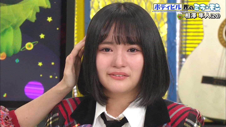 矢作萌夏 卒業
